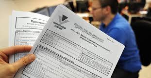 Какви са данъчните промени за 2017 г.