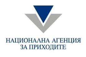 Важни крайни срокове по Наредба Н-18 (след предстоящите промени)